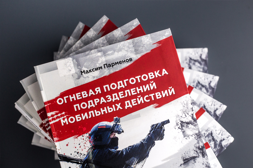 Parmenov-ST-10